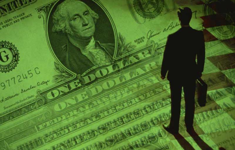 Банкнотите които разкриват бъдещето