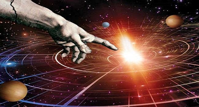 Вселената се обръща към теб