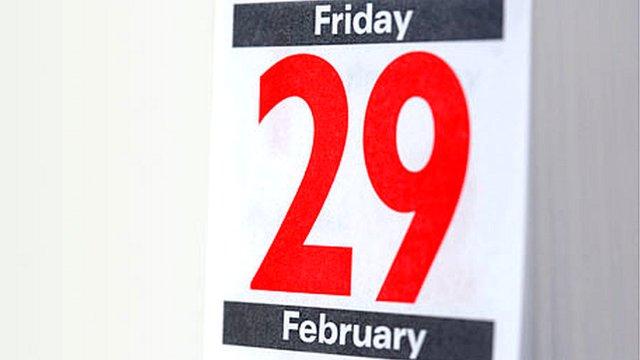 29 февруари – Какво е важно днес!